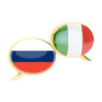 Traduzioni russo Italiano
